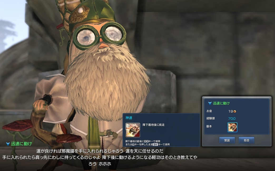 20140524_0keikou9