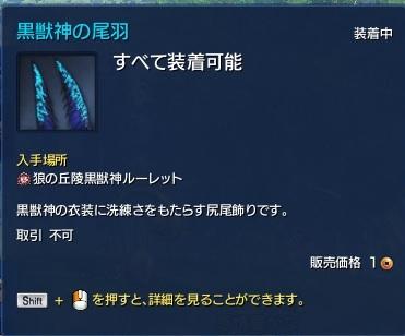20140707_1