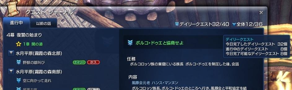 20140721_6