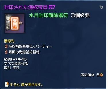 20140729_11