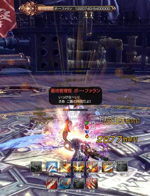 20140729_id22