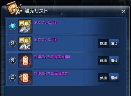 kimon08