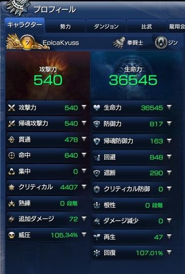 20150830_13