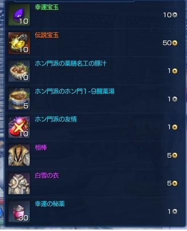 20150908_aibo