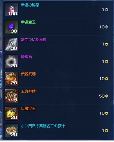 20150908_gohou5