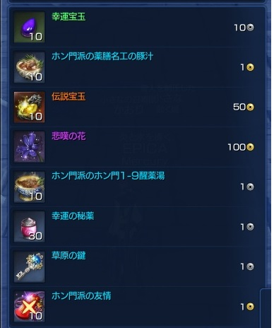 20150908_hana