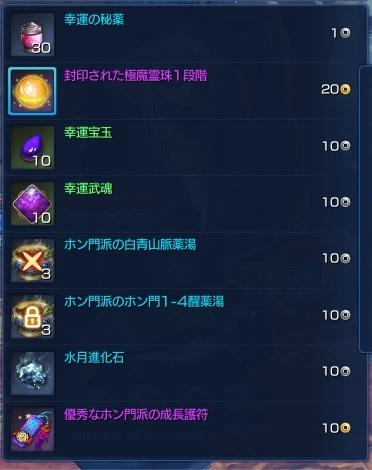 20150908_reiju