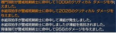 20160216_5