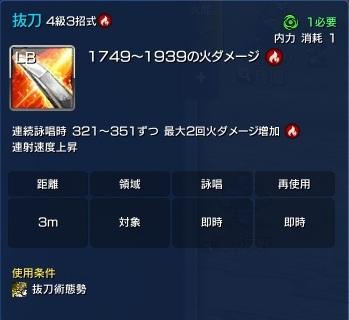 20160421_3