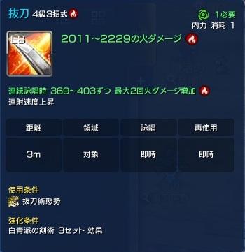 20160421_4