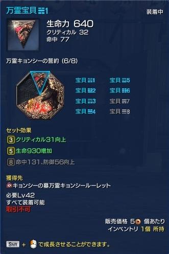 20160510_14