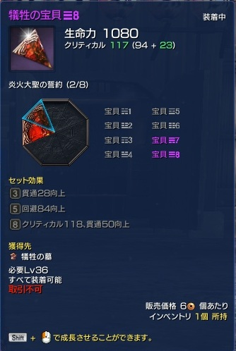 20160510_15