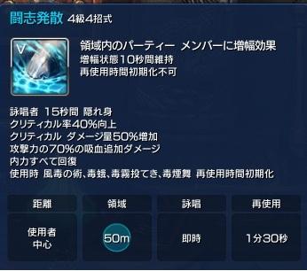 20160510_19