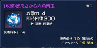 20160510_43