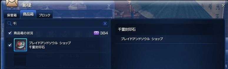 20160513_21