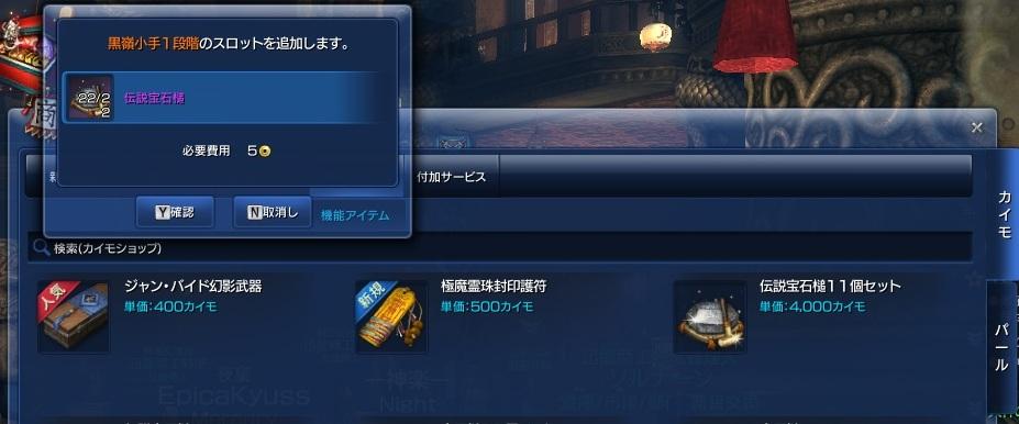 20160513_24