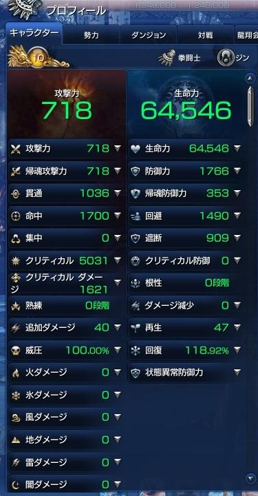 20160513_5