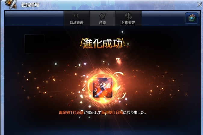 20160530_22