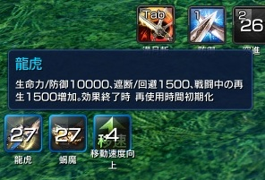 20160530_30