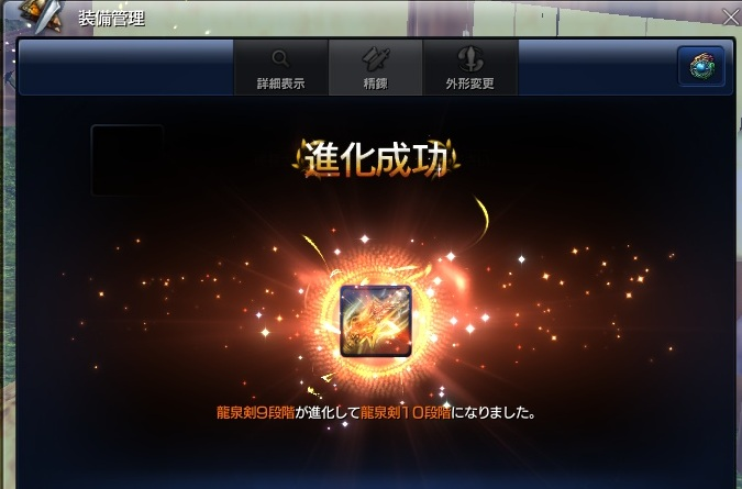 20160530_8
