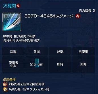 20160818_7